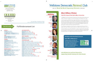 wellstone_4pg-campaign_oakland_11x17-final_page_1